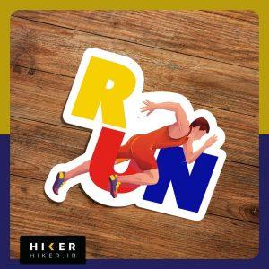 Sticker-0277