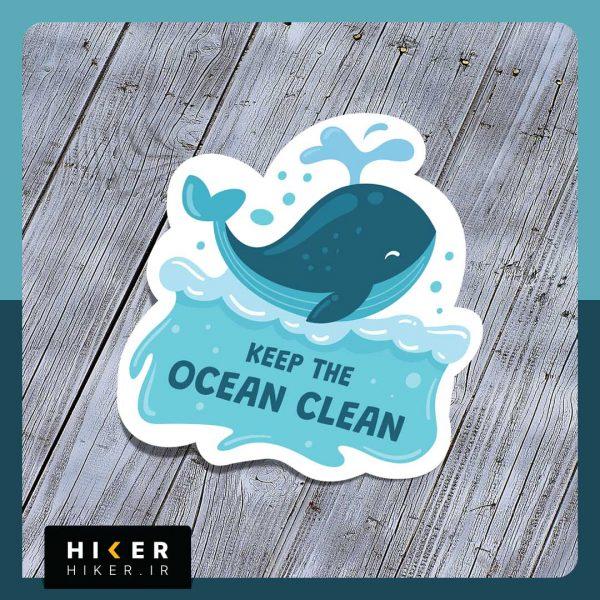 Sticker-0333