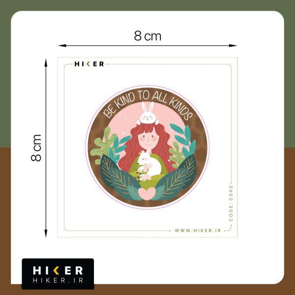 Sticker-0340